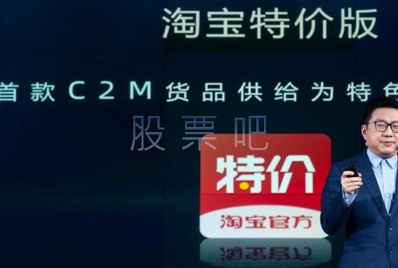 淘宝c2m.jpg